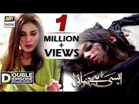 Download Free Popular Drama Aisi Hai Tanhai Double Episode # 19 and 20 - 10 - Jan - 2018 - Complete Drama