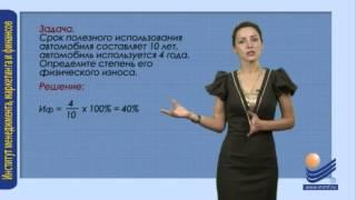 видео Коэффициент использования производственной мощности