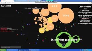 bubble am rianm u d a a e mega split part 1