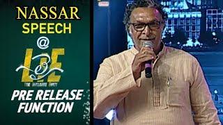 Nassar Speech at #LIE Movie Pre Release Event - Nithiin, Arjun, Megha Akash | Hanu Raghavapudi