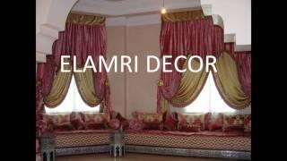 Séjour Marocain Moderne