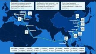 Доставка контейнеров из Китая(http://mct-fwd.ru/ График доставки контейнеров из Китая - включая порты загрузок - как в самом Китае, так и порты..., 2011-12-19T21:41:12.000Z)
