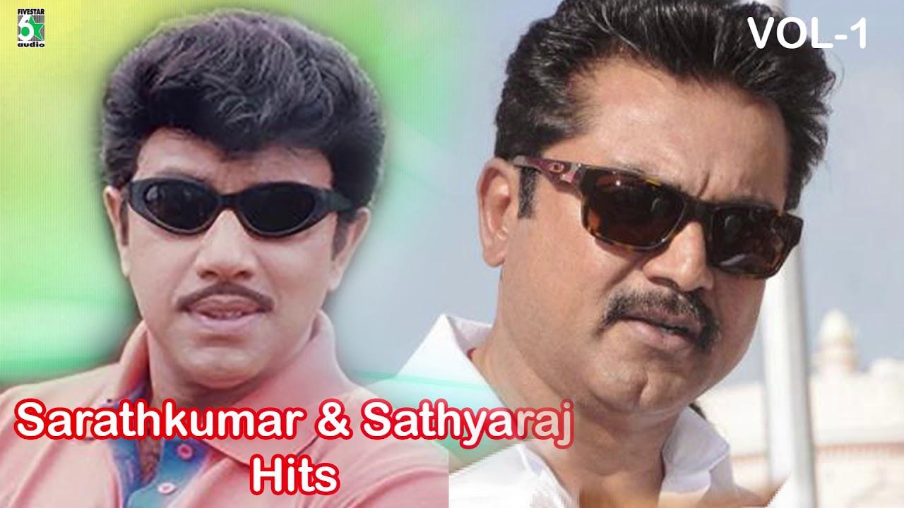 Sathyaraj & Sarath kumar Super Hit Audio Jukebox