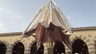 Opening of Giant Umbrellas in Medina