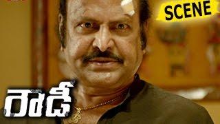Download Video Mohan Babu Finish Paruchuri Gopalakrishna   Climax Scene   Rowdy Telugu Movie Scenes MP3 3GP MP4