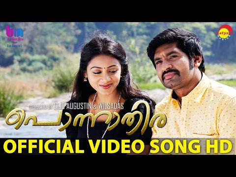 Ponnathira Malayalam Official Video Song HD   By Lijo Augustin