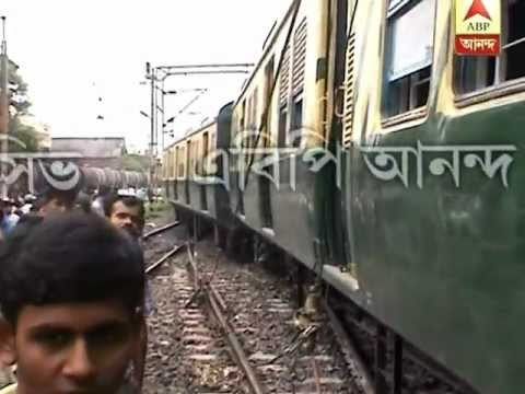 Three coaches of Budgebudge local has been derailed at Ballygunge station