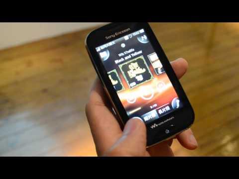 Sony Ericsson Mix Walkman: ZAPPIN 與卡拉OK功能解說
