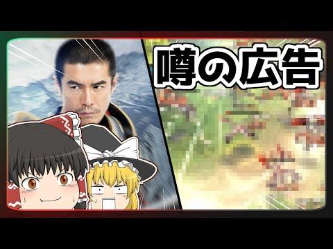 曲 魔剣伝説 広告