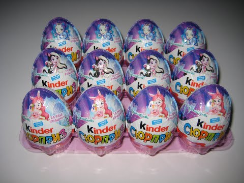 Kinder Surprise! 2019 Серия EnchanTimals!