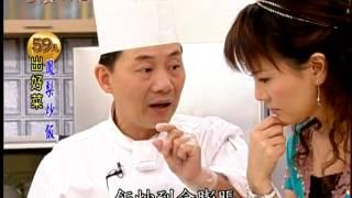 阿基師59元出好菜-鳳梨炒飯料理食譜