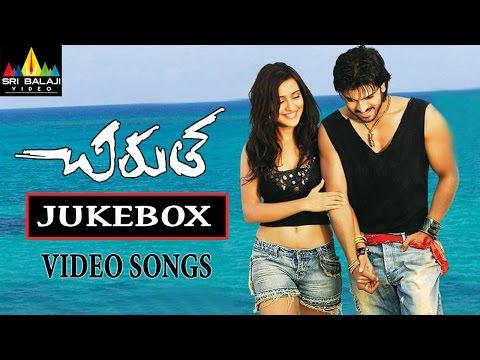 Chirutha Jukebox Video Songs | Telugu Latest Video Songs | Ram Charan, Neha Sharma
