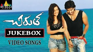Chirutha Jukebox Video Songs | Ram Charan, Neha Sharma | Sri Balaji Video