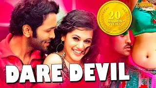Dare Devil (Vastadu Naa Raju) Hindi Dubbed Full Movie | Taapsee, Vishnu
