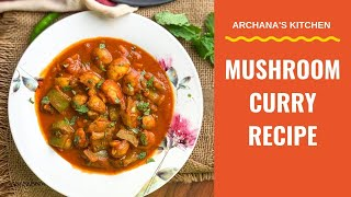 Mushroom Curry (Masala) Recipe - North Indian Recipes by Archana's Kitchen