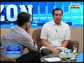 UNTV: COMELEC Chairman Andres Bautista on Get it Straight