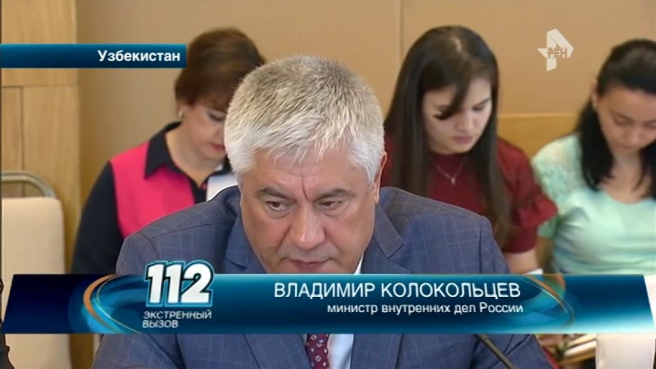 МВД России и Узбекистана продолжат борьбу с экстремизмом и незаконной миграцией совместными усилиями