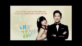 Lie to me~ Walking on a cloud *Cho Hyun Chan* |SubEspañol-Hangul-Romanization|
