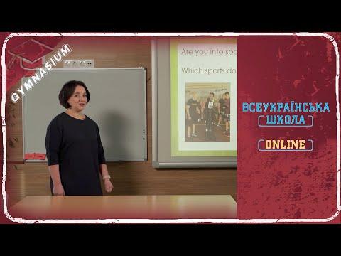 Вчителька англійської мови пані Ольга Чистякова у проєкті «Всеукраїнська школа онлайн»