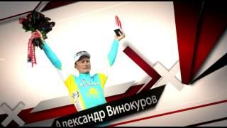 Казахстан. Наши Чемпионы. Летняя олимпиада - London 2012. №1