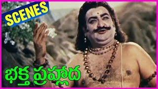 SVR Ultimate Acting    Bhaktha Prahlada Telugu Movie Scene     Rojaramani