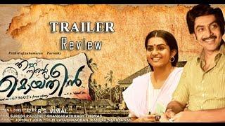 Ennu Ninte Moideen Trailer Review | Prithviraj, Parvathi Menon