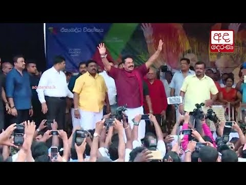 Mahinda begins campaign in Anuradhapura