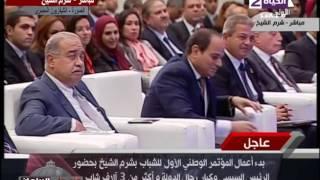 السيسي: يا مصريين أصبروا