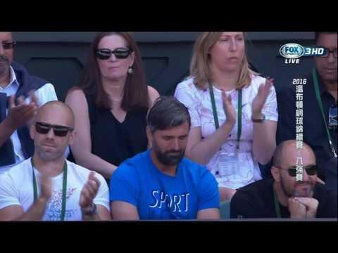 2016溫布敦八強 Roger Federer vs Marin Cilic
