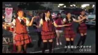 神奈川の鶴見川花火大会で、お客さんに向けてゲリラライブを観光した、...