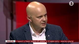 Юрій Тандіт   інтерв'ю | Час  Підсумки дня | 17 11 2017