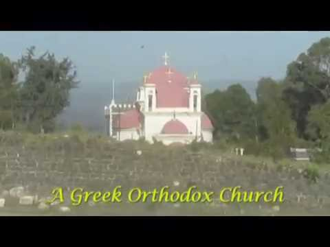 The most important Christian places at the Galilee Israel. Tour guide: Zahi Shaked