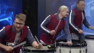"Шоу барабанщиков ""Чувство ритма"""