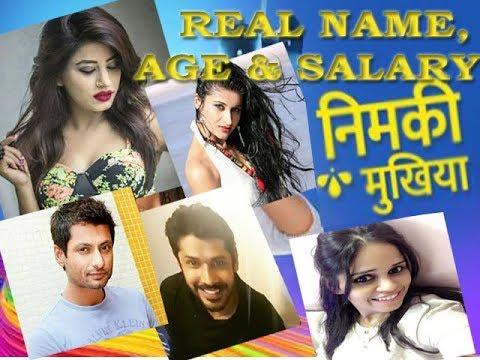 Nimki Mukhiya real name,age & per day salary   Star Bharat  