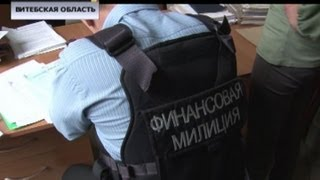 В Полоцке задержали группу тёмных маклеров(Трое белорусов из Полоцка, Новополоцка и Минска создавали подставные фирмы и оформляли фиктивные документ..., 2013-09-05T18:56:03.000Z)