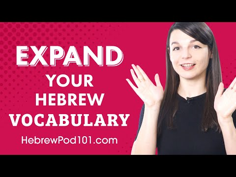 How to Expand Your Hebrew Vocabulary with Reading from YouTube · Duration:  4 minutes 35 seconds