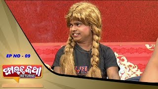 Faltu Katha Returns | Episode 9 | Odia Comedy Show | Tarang Music