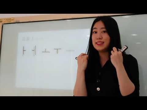Bestfriend Korean Language School in seoul (Hangeul/한글)