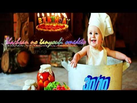 chúc mừng sinh nhật lời NHẬT TANYOUBI OMEDETO