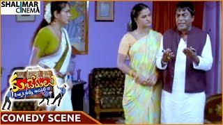 Kuberulu Movie || Jeeva Superb Comedy With Wives || Shivaji, Farzana, Ali || Shalimarcinema