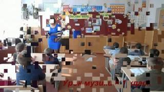 Урок музики в 1 класі. Учитель музики Леоненко О.В. Добренська ЗОШ