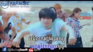 「Ka84R」Karaoke Khmer - A POy Kon Ov - អាប៉ូយកូនឪ Karaoke Lyric