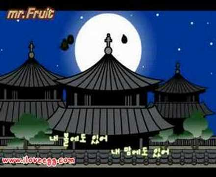 I Love Egg theme song (Korean)