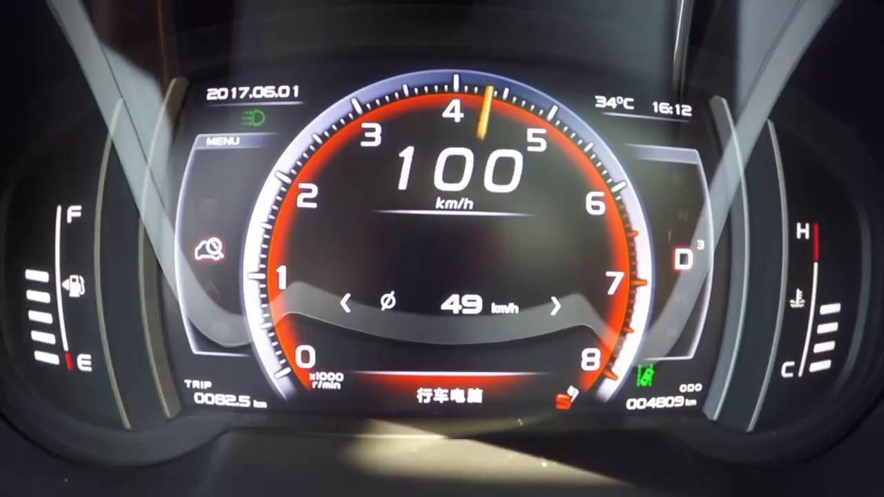 Proton X70 0 To 100KMH Speed Test (Malaysia)