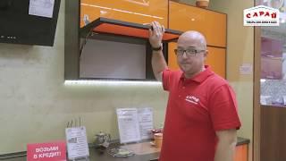 видео Дизайн кухни - Как повесить кухонные шкафы