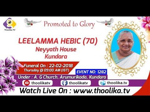 LEELAMMA HEBIC (70) | FUNERAL SERVICE (EVENT NO: 1282)