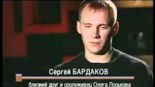 Памяти Вымпеловцев в Беслане.flv