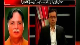 PMLN Parvez Rasheed k jhoot aur besharmi ki inteha