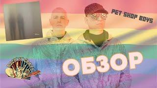 Baixar Pet Shop Boys - Hotspot (2020). Обзор нового альбома. Музыкальный каминг аут