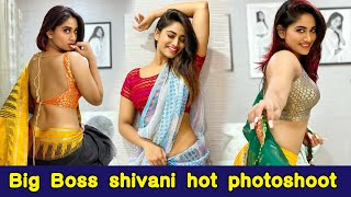 Big Boss shivani hot photoshoot stills